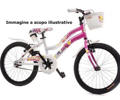 16 B F bike